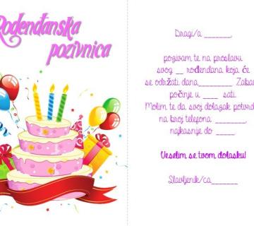 Rođendanske pozivnice A6